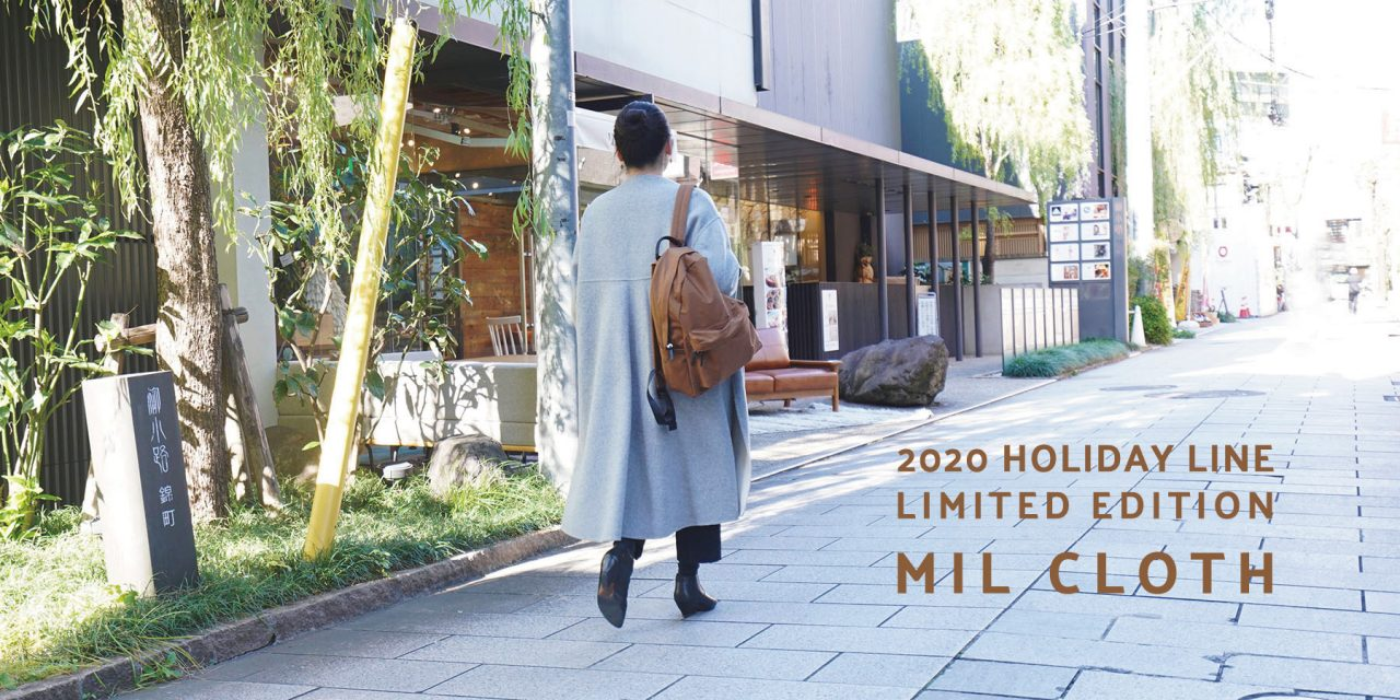2020 HOLIDAY COLLECTION 「MIL CLOTH」